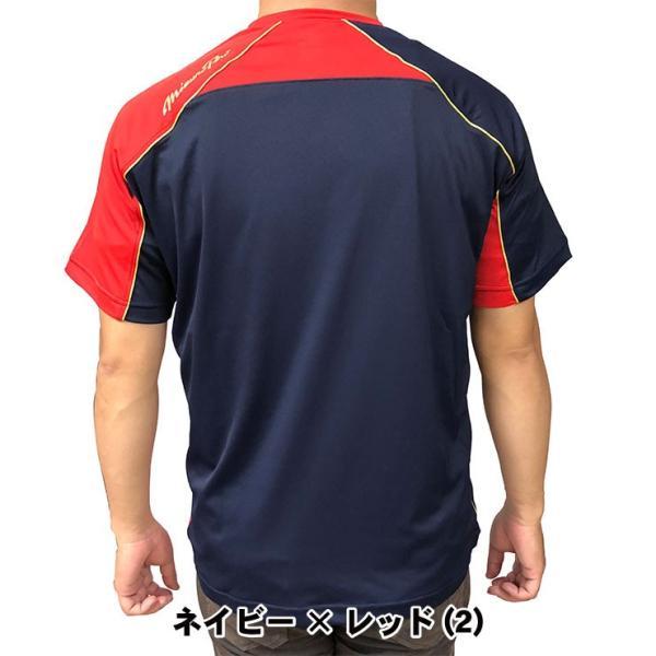 ミズノプロ 九州限定 半袖 Tシャツ ベースボールシャツ 夏用 メンズ 12JA6T01型 スポーツウェア 大きいサイズ mizuno pro|baseballparkstandin|07