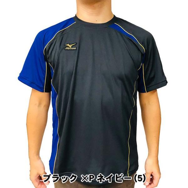 ミズノプロ 九州限定 半袖 Tシャツ ベースボールシャツ 夏用 メンズ 12JA6T01型 スポーツウェア 大きいサイズ mizuno pro|baseballparkstandin|10