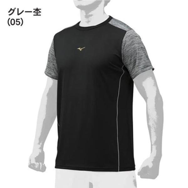 2019モデル ミズノプロ 限定 Tシャツ 半袖 夏用 メンズ 12JA9T52 スポーツウェア 大人 大きいサイズ mizuno pro|baseballparkstandin|02