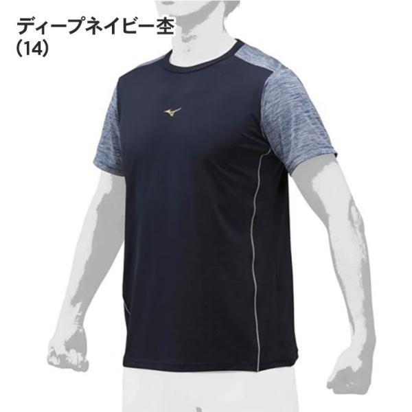 2019モデル ミズノプロ 限定 Tシャツ 半袖 夏用 メンズ 12JA9T52 スポーツウェア 大人 大きいサイズ mizuno pro|baseballparkstandin|03