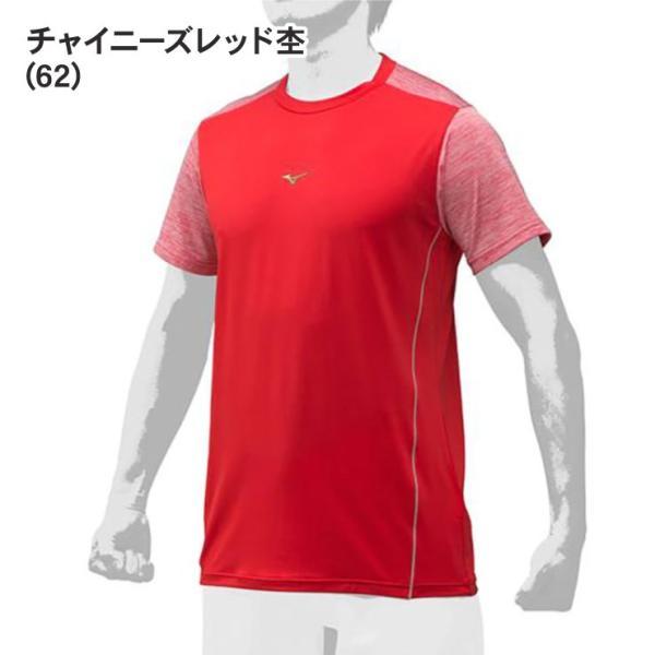 2019モデル ミズノプロ 限定 Tシャツ 半袖 夏用 メンズ 12JA9T52 スポーツウェア 大人 大きいサイズ mizuno pro|baseballparkstandin|04
