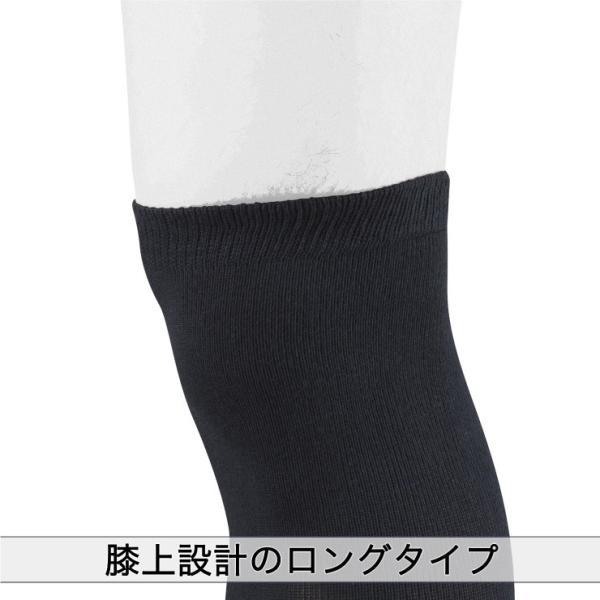 ミズノ 野球 3足組 カラーソックス ロングタイプ 12JX9U1 大人 ジュニア 靴下 mizuno baseballparkstandin 04