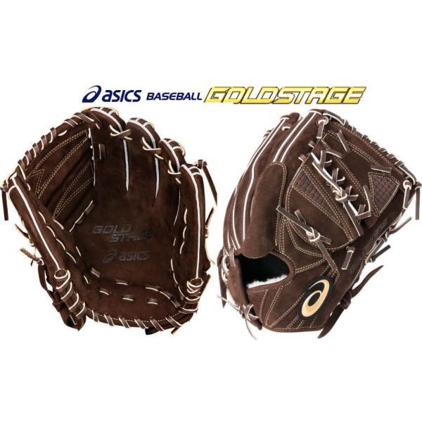 アシックス 硬式グラブ 投手用 3121A294 大谷モデル ヌバック ゴールドステージ  高校野球 ネーム刺繍サービス 日本製 baseballts