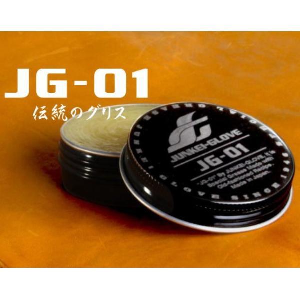 ジュンケイグラブ JUNKEI GLOVE グリス  JG-01 伝統のグリス グラブ用 ベースボールTS