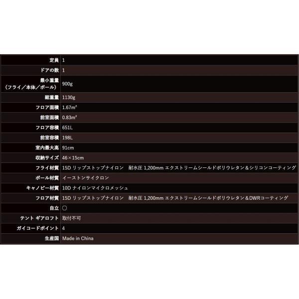 MSR フリーライト1/国内正規品/正規品取扱店|basecamp-jp|02
