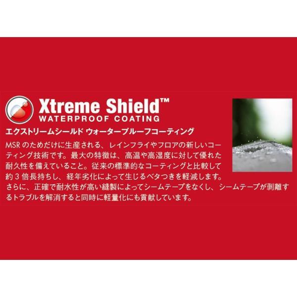 MSR フリーライト1/国内正規品/正規品取扱店|basecamp-jp|04