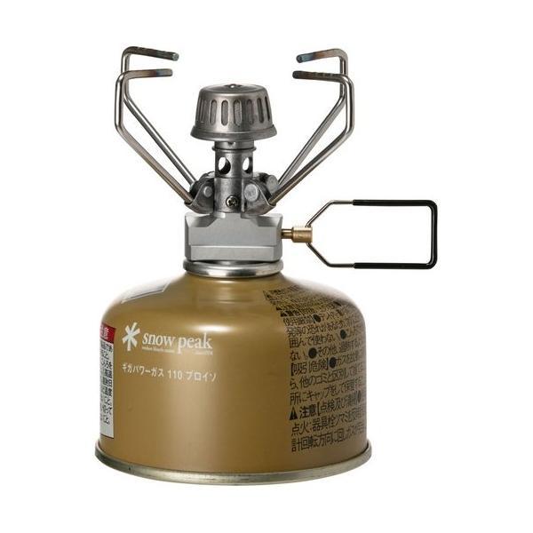 スノーピーク ギガパワーストーブ 地 (GS-100R2) /キャンプ 登山 シングルバーナー OD缶
