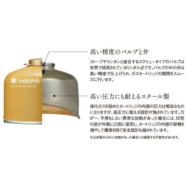 スノーピーク GP-500SR ギガパワーガス500イソ/アウトドア用ガスOD缶|basecamp-jp|03
