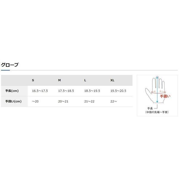 ファイントラック ラピッドラッシュグローブ FWU0416/アウトドアウェア小物 手袋|basecamp-jp|02
