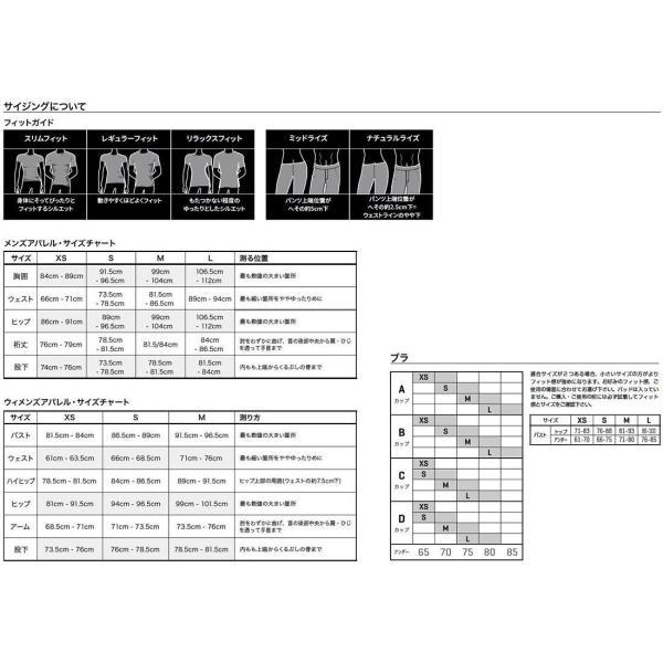 スマートウール メンズ メリノ150ベースレイヤーパターンショートスリーブ /国内正規品取扱店|basecamp-jp|02