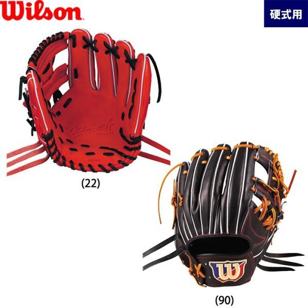 あすつく 展示会発注限定 ウイルソン 野球用 硬式 グラブ 内野用 サイズ7 内野手用 WilsonStaff DUAL WTAHWFDKH wil19fw|baseman