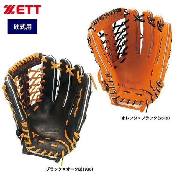 あすつく 限定 ZETT ゼット プロステイタス 野球用 硬式 グラブ 外野手用 プレミアムシリーズ BPROG8T zet19ss|baseman|02