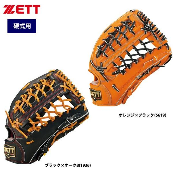 あすつく 限定 ZETT ゼット プロステイタス 野球用 硬式 グラブ 外野手用 プレミアムシリーズ BPROG8T zet19ss|baseman|03