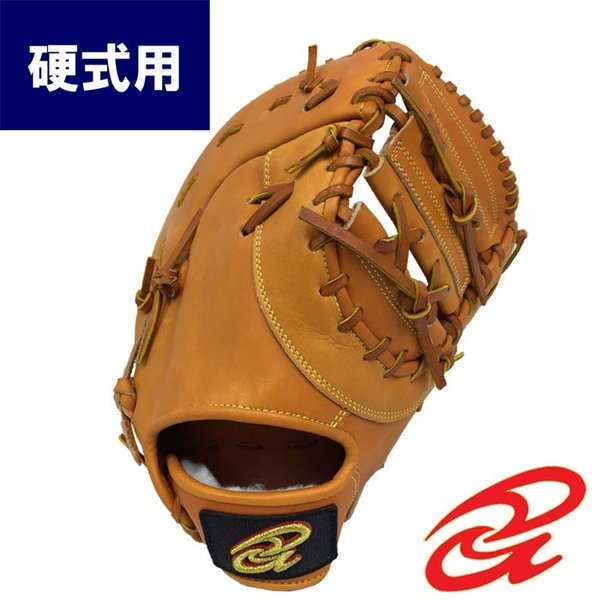 あすつく 限定 ドナイヤ 野球 硬式 ファーストミット 一塁手 Fミット 革ソフト使用可 Donaiya DJF don18fw|baseman