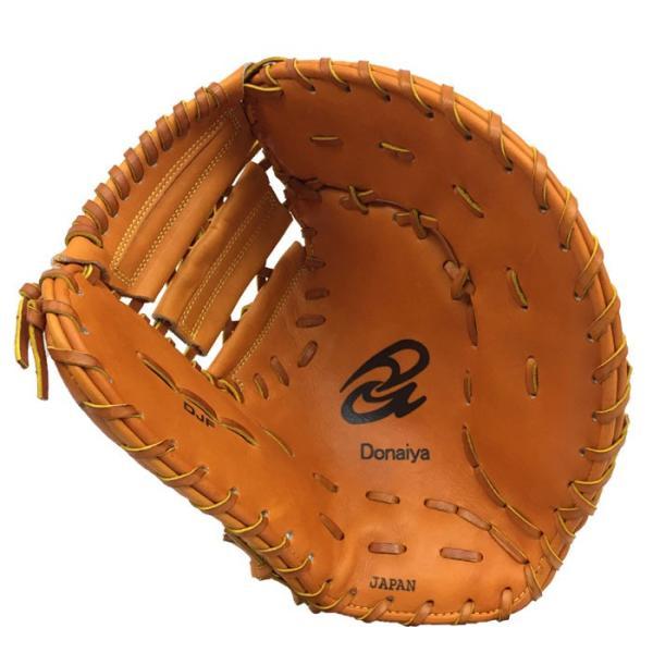 あすつく 限定 ドナイヤ 野球 硬式 ファーストミット 一塁手 Fミット 革ソフト使用可 Donaiya DJF don18fw|baseman|02