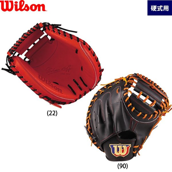 あすつく 数量限定 ウイルソン 野球用 硬式 キャッチャーミット 2B型 捕手用 Wilson Staff WTAHWF2BZ wil19fw|baseman