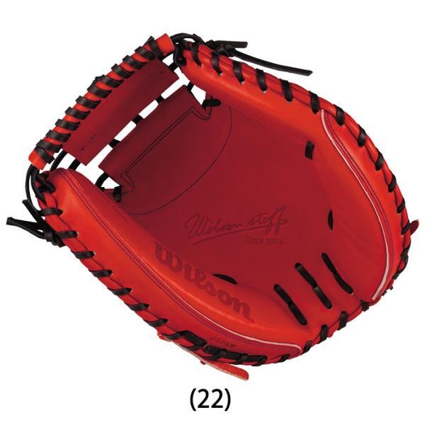 あすつく 数量限定 ウイルソン 野球用 硬式 キャッチャーミット 2B型 捕手用 Wilson Staff WTAHWF2BZ wil19fw|baseman|03