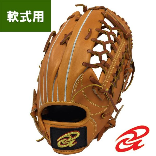 あすつく 限定 ドナイヤ 野球 軟式 グラブ 外野用 ネットウェブ サイズ12 ゴムソフト使用可 Donaiya DRNO don18fw|baseman
