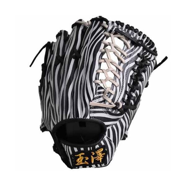 あすつく 限定 タマザワ×BM オリジナル 軟式 外野手用 グラブ 右投用 ゼブラ柄 グラブ袋付き baseman