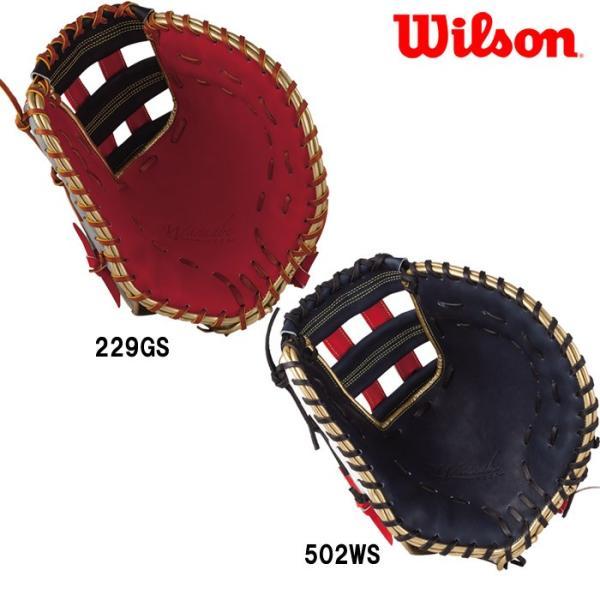 あすつく Wilson ウイルソン 野球用 軟式用 ファーストミット Wannabe HERO 一塁手用 WTARHS36D wil19ss|baseman|02