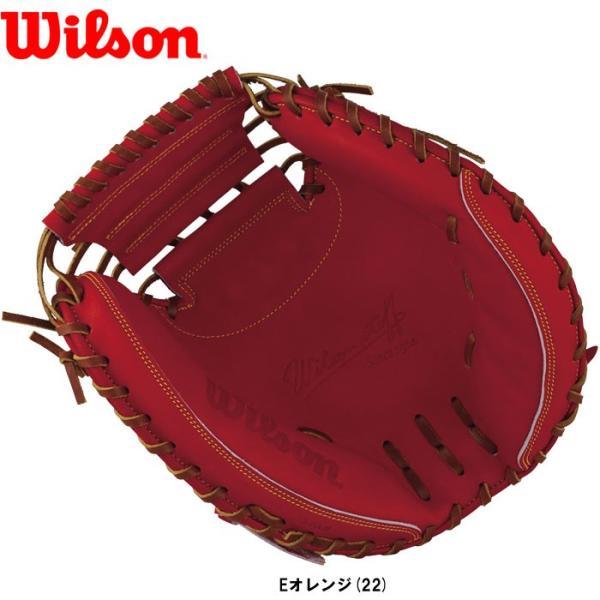 あすつく ウイルソン 野球 軟式 キャッチャーミット 2B型 捕手用 ウィルソン Wilson Staff WTARWS2BZ wil19ss|baseman|03