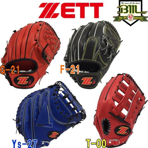 あすつく Bm40周年記念 超限定 復刻 ゼット DYNA ZETT 野球 軟式用 グラブ オーバルラベル ZPG-C zet18ss bm40th|baseman