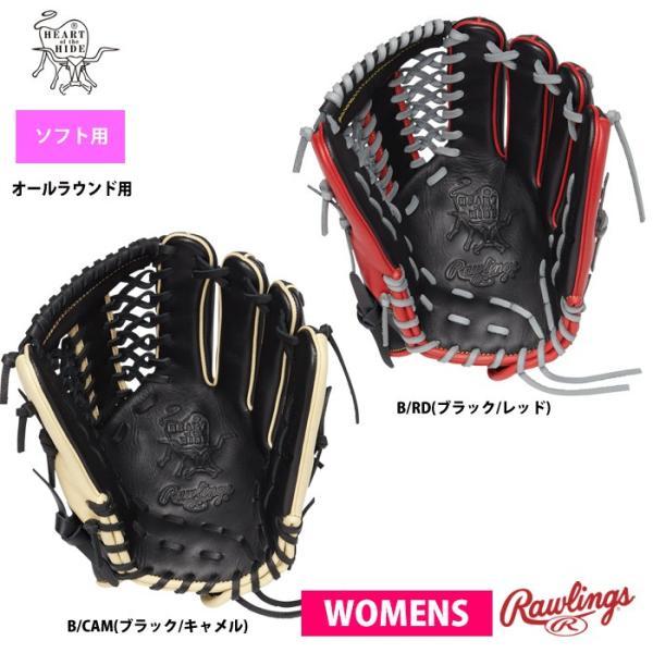ローリングス ソフトボール グラブ オールラウンド用 女性用 ソフトHOH-DP GS9FHDS65 raw19fw|baseman|02