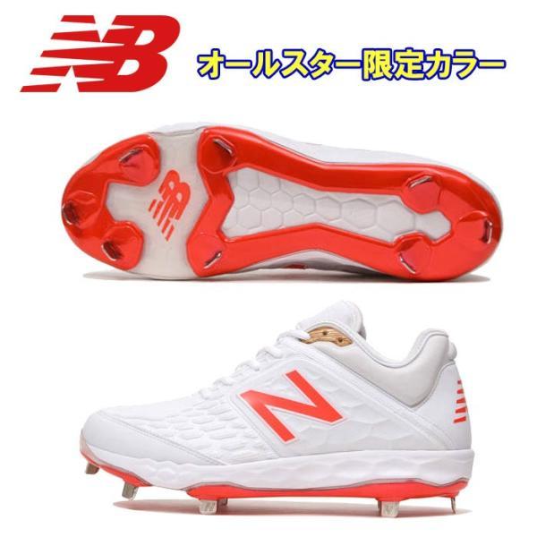 超限定 ニューバランス 野球 スパイク MLB メジャー オールスターモデル 埋め込み 金具 L3000AS4 nb18fw|baseman
