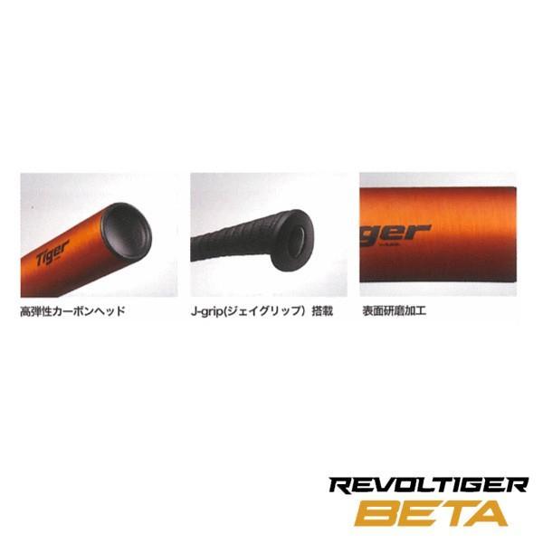 あすつく 美津和タイガー 軟式 バット J-Grip レボルタイガーBETA RBRP mit1709sale|baseman|03