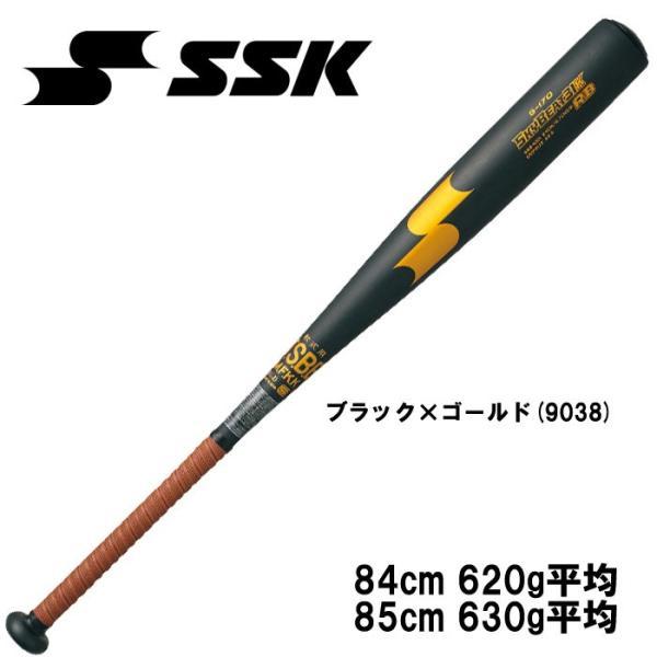 あすつく SSK エスエスケイ 野球 軟式 金属バット スカイビート31K RB 高校軟式野球使用可 SBB4001 ssk18fw|baseman|03
