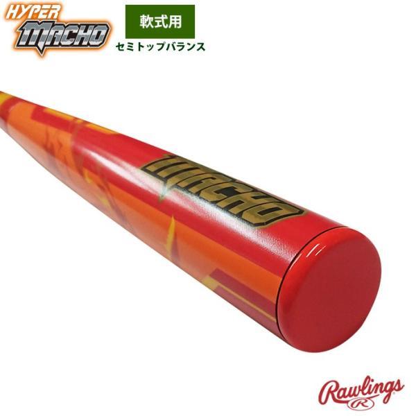 9月下旬発送予定 ローリングス ハイパーマッチョ 軟式バット 限定カラー M号対応 セミトップバランス BR9FHYMAO raw19fw|baseman|02