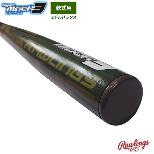 9月下旬発送予定 ローリングス ハイパーマッハ3 野球 軟式 バット 限定カラー ミドルバランス 軟式M号対応 BR9HYMA3 raw19fw|baseman|02
