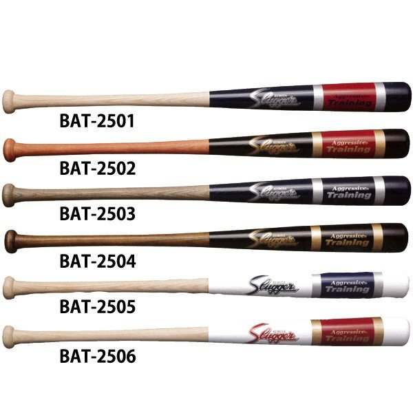 久保田スラッガー 野球用 トレーニングバット BAT-2501-2506 kub16ss