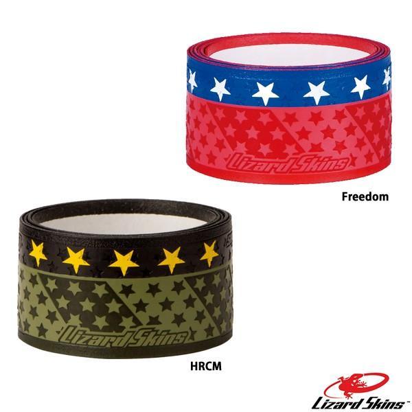 あすつく 超限定 リザードスキンズ グリップテープ 星条旗カラー FREEDOM 正規輸入品|baseman