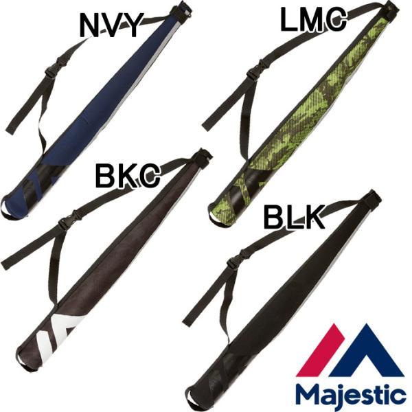 数量限定 マジェスティック Majestic バットケース バックパック取り付け可 XM13-MAJ-0004 maj17ss|baseman