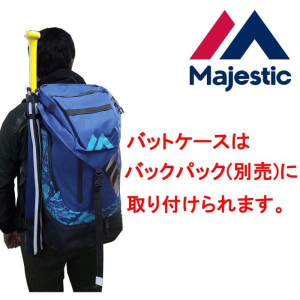 数量限定 マジェスティック Majestic バットケース バックパック取り付け可 XM13-MAJ-0004 maj17ss|baseman|03