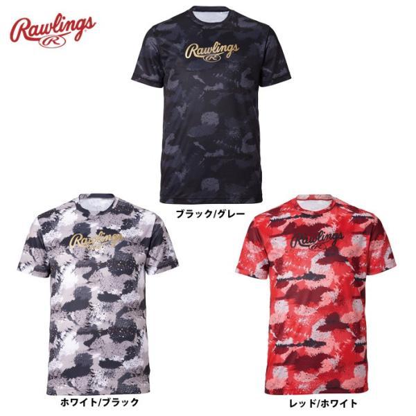 ローリングス Tシャツ ワンナインTシャツ AST9S12 raw19fw baseman
