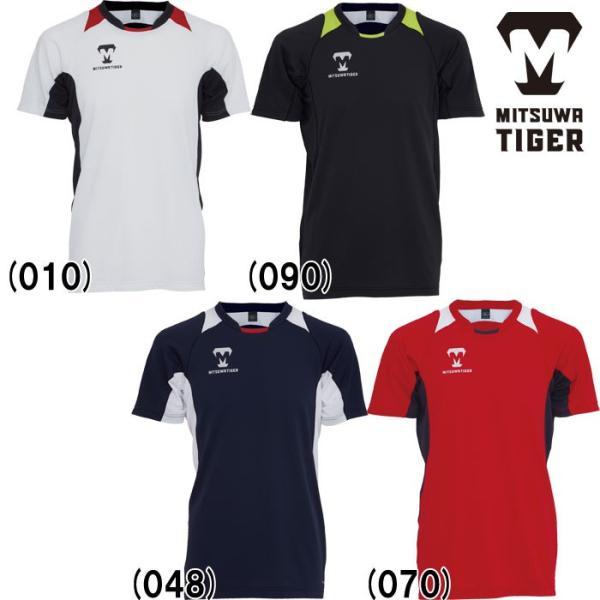 あすつく 美津和タイガー 野球 Tシャツ BBシャツ 半袖 丸首 吸汗 速乾 カラーブロックシャツ KSREYS-001 mit18ss wear|baseman