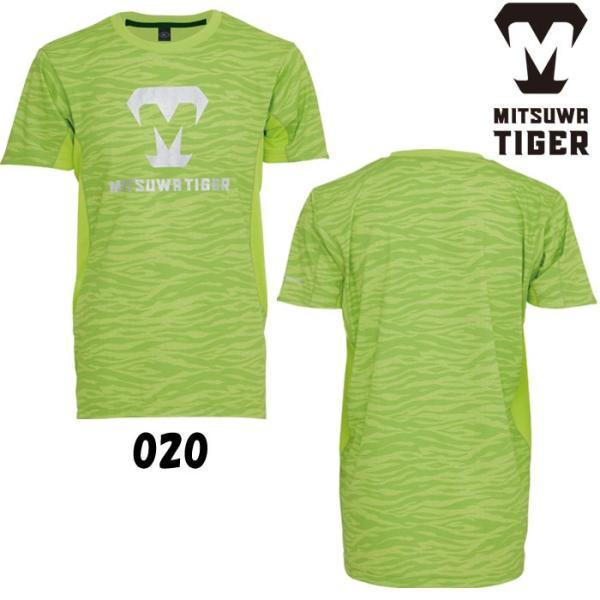あすつく 美津和タイガー 野球 ドライTシャツ 半袖 タイガープリント 丸首 吸汗 速乾 新ロゴ KSREYS-002 mit18ss wear|baseman|02