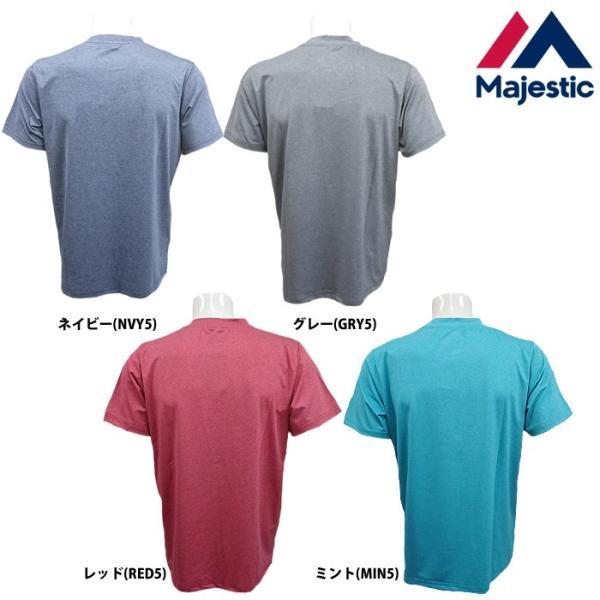 あすつく マジェスティック 野球用 半袖 Tシャツ 吸汗速乾 Authentic XM01-MAJ-0007 majtsale|baseman|02