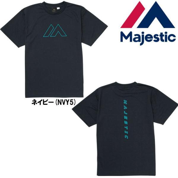 マジェスティック 半袖 Tシャツ Casual Branding Tee Shirts XM01-MAJ-0031 maj18ss baseman 02