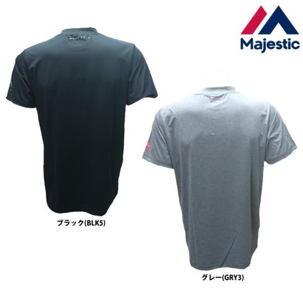 あすつく マジェスティック 野球用 半袖 Tシャツ 吸汗速乾 Authentic XM01-MAJ-0014 majtsale|baseman|02