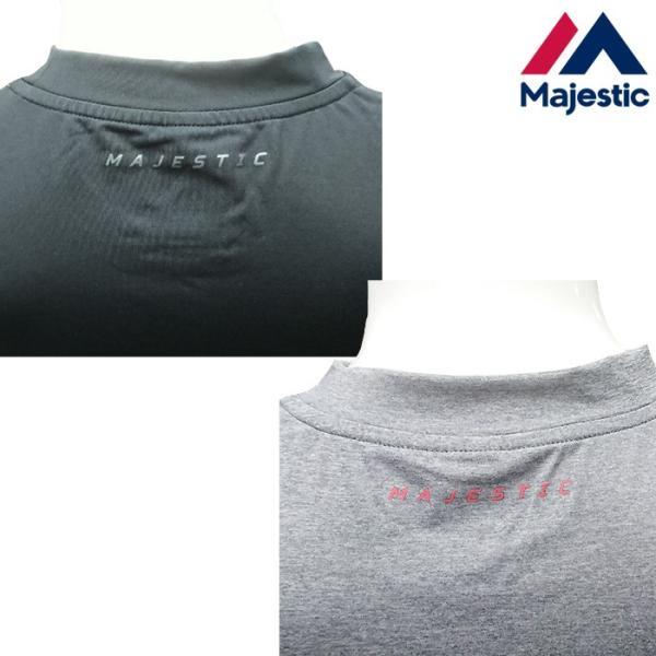 あすつく マジェスティック 野球用 半袖 Tシャツ 吸汗速乾 Authentic XM01-MAJ-0014 majtsale|baseman|03