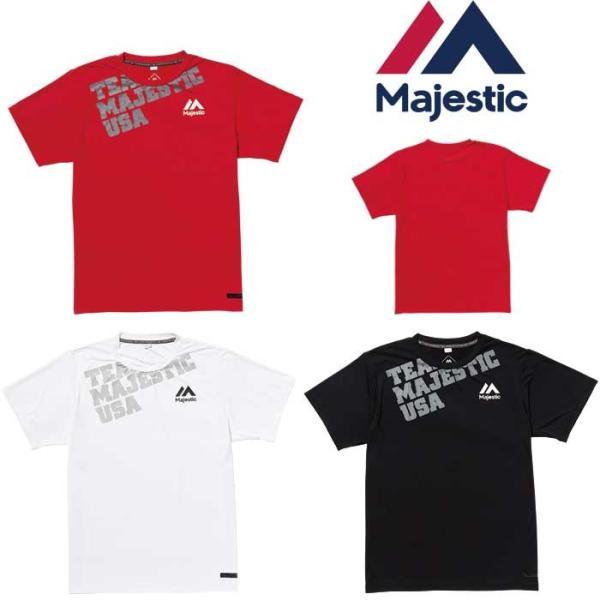 あすつく マジェスティック 野球用 半袖 Tシャツ 吸汗速乾 冷感 COOL BASE SS Tee D-5 XM01-MJ-9S05 maj19ss|baseman