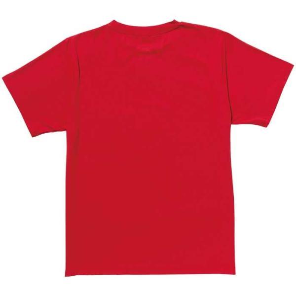 あすつく マジェスティック 野球用 半袖 Tシャツ 吸汗速乾 冷感 COOL BASE SS Tee D-5 XM01-MJ-9S05 maj19ss|baseman|03