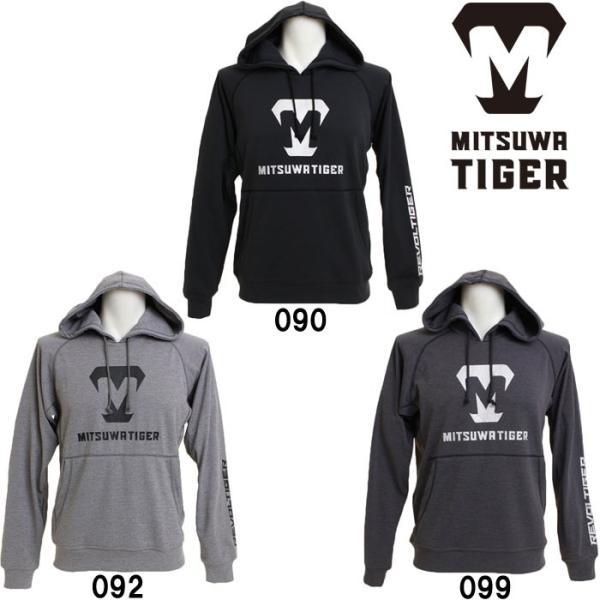 あすつく 美津和タイガー 野球 パーカー 長袖 快適スウェット 薄手 トレーニング 新ロゴ Tiger POREYS-001 mit18ss wear|baseman
