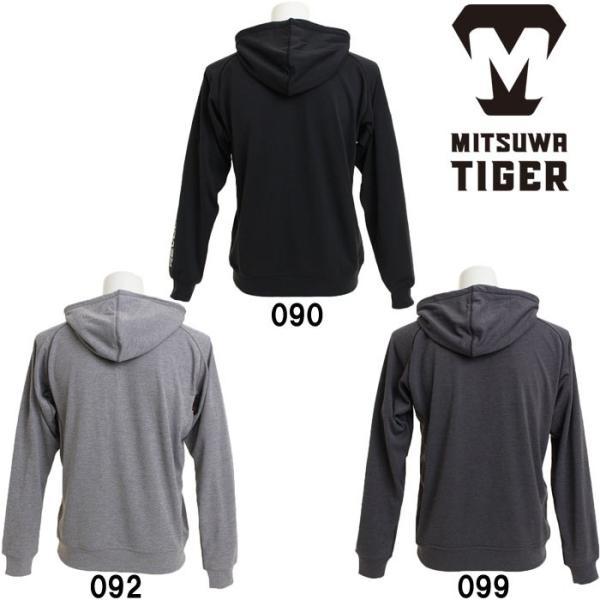 あすつく 美津和タイガー 野球 パーカー 長袖 快適スウェット 薄手 トレーニング 新ロゴ Tiger POREYS-001 mit18ss wear|baseman|02
