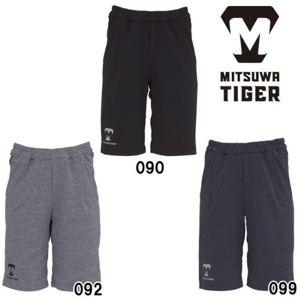 あすつく 美津和タイガー 野球 スウェットパンツ ハーフパンツ 薄手 ショーパン トレーニング PTREYS-005 mit18ss wear|baseman