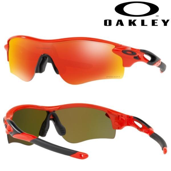 あすつく OAKLEY オークリー サングラス RADARLOCK PATH PRIZM RUBY (ASIA FIT) OO9206-45 oak18fw|baseman