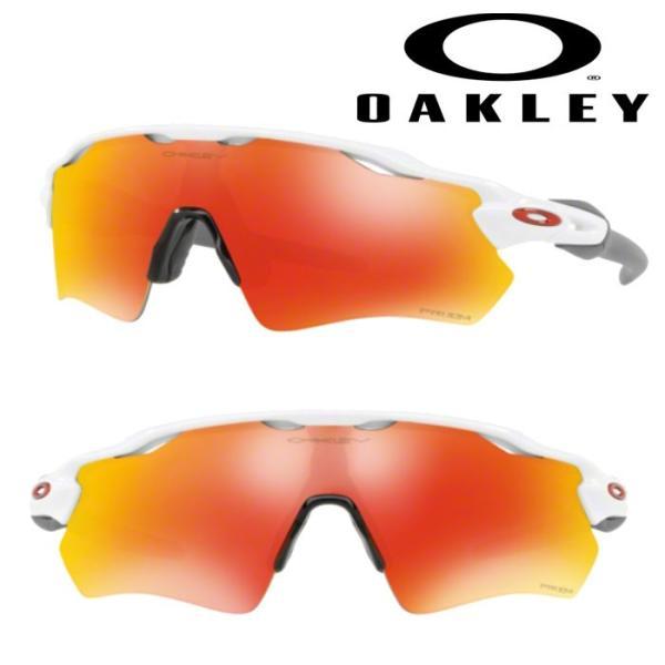 あすつく OAKLEY オークリー サングラス RADAR EV PATH(USサイズ) PRIZM RUBY POLISHED WHITE OO9208-7238 oak18fw|baseman